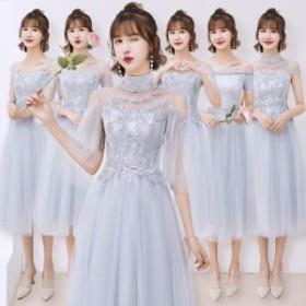 ブライズメイドドレス 花嫁 ドレス 演奏会 結婚式 二次会 パーティードレス 卒業式 お呼ばれワンピースlf54