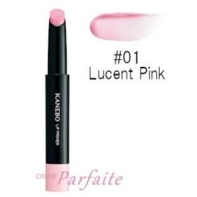 リップクリーム・口紅 KANEBO カネボウ カネボウ リッププライマー #01 Lucent Pink 1.7gメール便対応 メール便送料無料