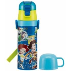 【送料無料】超軽量2WAYボトル コップ付 水筒 ステンレス 430ml ボトル トイストーリー 19 ディズニー スケーター Skater 子供用