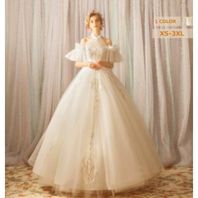 花嫁ウェディングドレス白 披露宴パーティードレス結婚式 演奏会用ロングドレス プリンセスラインお呼ばれドレス成人式 イブニングドレス