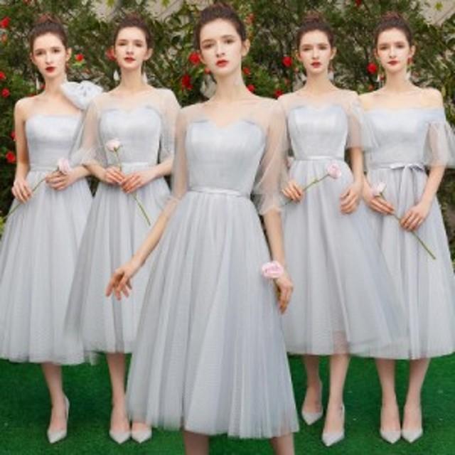 ブライズメイドドレス 花嫁 ドレス 演奏会 結婚式 二次会 パーティードレス 卒業式 お呼ばれワンピースlf515