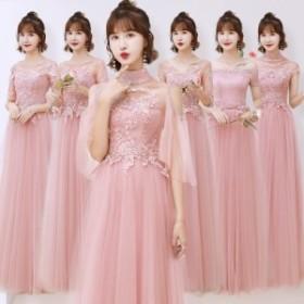 ブライズメイドドレス 花嫁 ドレス 演奏会 結婚式 二次会 パーティードレス 卒業式 お呼ばれワンピースlf55