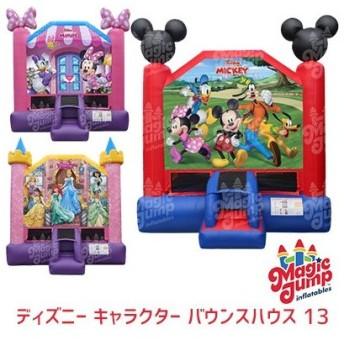 /お取り寄せ/エアー遊具 トランポリン 5人用 マジックジャンプ ディズニー キャラクター バウンスハウス 13