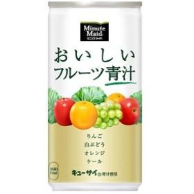 1ケース コカコーラ ミニッツメイド おいしいフルーツ青汁 190g缶 飲料 飲み物 ソフトドリンク 缶 24本×1ケース 買い回り ポイント消化