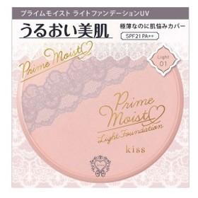 キス プライムモイスト ライトファンデーションUV 01 ライト 【キス kiss】