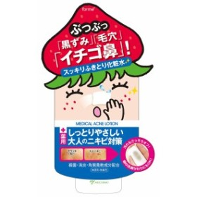 ミックコスモ フォーミィ イチゴ鼻薬用ふきとり化粧水 150ml @B倉庫