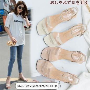 サンダル シューズ 新品 レディースファッション 美脚 ローヒール 太ヒール 春夏 歩きやすい 履きやすい 靴 シンプル