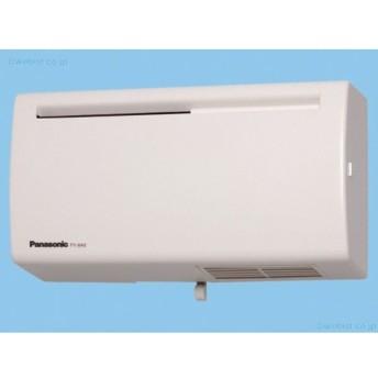パナソニック換気扇 FY-8A2-W 特価品