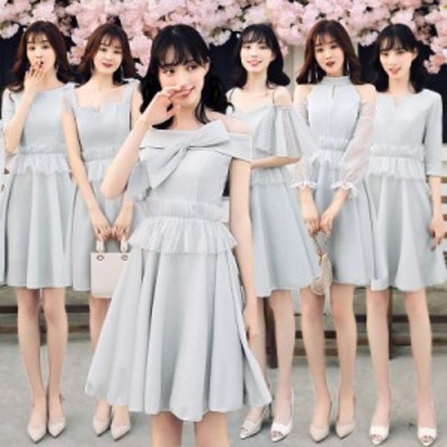 ブライズメイドドレス 花嫁 ドレス 演奏会 結婚式 二次会 パーティードレス 卒業式 お呼ばれワンピースlf549