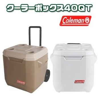 コールマン クーラーボックス エクストリーム ホイール クーラー / 40QT 容量約37.9L/ キャスター付き