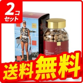 1個あたり30368円 日本クリニック 牡蠣 600粒 2個セット   プレミアム会員はポイント24倍