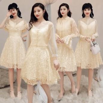 ブライズメイドドレス 花嫁 ドレス 演奏会 結婚式 二次会 パーティードレス 卒業式 お呼ばれワンピースlf551