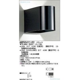 マックスレイ MB50411-02 ブラケット 一般形 ランプ別売 自動点灯無し LED