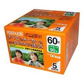 マクセル ミニDVカセット  イージーセレクト(60分5巻) DVM60SEP.5P