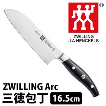 ZWILLING J.A.HENCKELS arc 三徳包丁(16.5cm) /ツヴィリングJ.A.ヘンケルス アーク /お取寄せ/P12倍