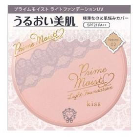 キス プライムモイスト ライトファンデーションUV 02 ナチュラル 【キス kiss】