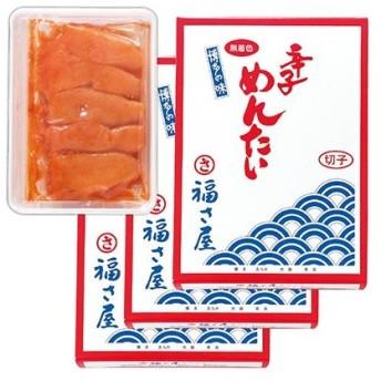 山形土産 福さ屋 辛子めんたい「切子」(無着色)180g 3箱セット ID:92588012