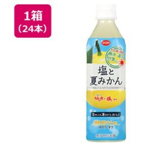 シヤチハタPOM 塩と夏みかん 490ml×24本F324881-136730