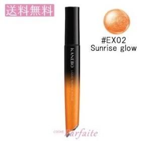 口紅 KANEBO カネボウ リクイドニュアンスルージュ #EX02 Sunrise glow 6.2ml メール便対応 メール便送料無料 新入荷05