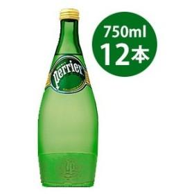 サントリーフーズ ペリエ 炭酸水 750ml 瓶 正規輸入品 12本セット