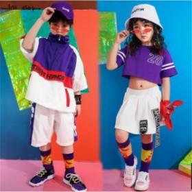 キッズ ダンス衣装 ヒップホップ HIPHOP セットアップ ダンストップス ダンスパンツ スカート 男の子 女の子 チア ジャズダンス ステージ