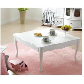 折れ脚式猫脚テーブル Lisana〔リサナ〕 75×75cm テーブル ローテーブル 姫系 家具