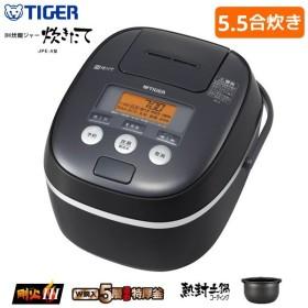 タイガー 5.5合炊き 炊飯器 IH炊飯ジャー 炊きたて JPE-A100-K ブラック