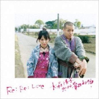 大森靖子/Re: Re: Love 大森靖子feat.峯田和伸 【CD+DVD】