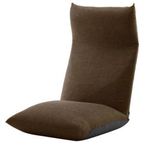 フロアチェア ヘッドリクライングリクライナー ブラウン 幅51cm×奥行73-125×高さ17-75cm ソファ・椅子(本州・四国地域のみ発送可能商品)