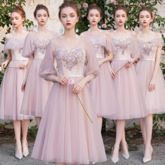 ブライズメイドドレス 花嫁 ドレス 演奏会 結婚式 二次会 パーティードレス 卒業式 お呼ばれワンピースlf573