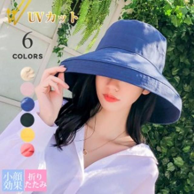秋新作 人気 帽子 キャべリン つば広帽子 レディース uv 折りたためる 大きいサイズ つば 紐付き 紫外線 両面使える UVカット帽子 ハット
