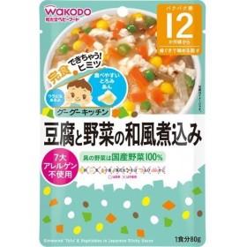 和光堂 グーグーキッチン 豆腐と野菜の和風煮込み ミルク・ベビーフード