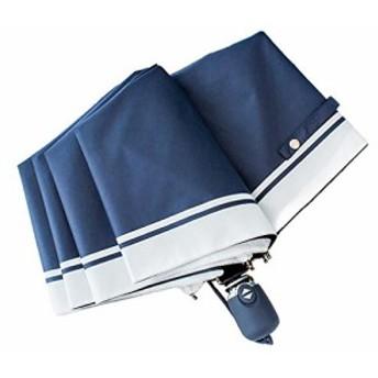 U-TOO 傘 日傘 ワンタッチ 自動開閉 折りたたみ傘 レディース メンズ 日傘 uvカット 100 遮光 折りたたみ 軽量 遮熱 晴雨兼用 男女兼