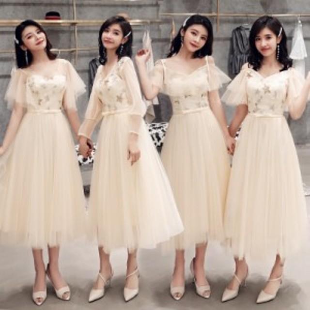 ブライズメイドドレス 花嫁 ドレス 演奏会 結婚式 二次会 パーティードレス 卒業式 お呼ばれワンピースlf581