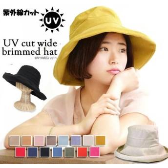 韓国ファッション 帽子 ハットレディース UV 紫外線100% UVカット 日よけ対策 小顔効果 つば広 自転車 折りたたみ ブリムハット 折り畳み機能付きおUVハット送料無料