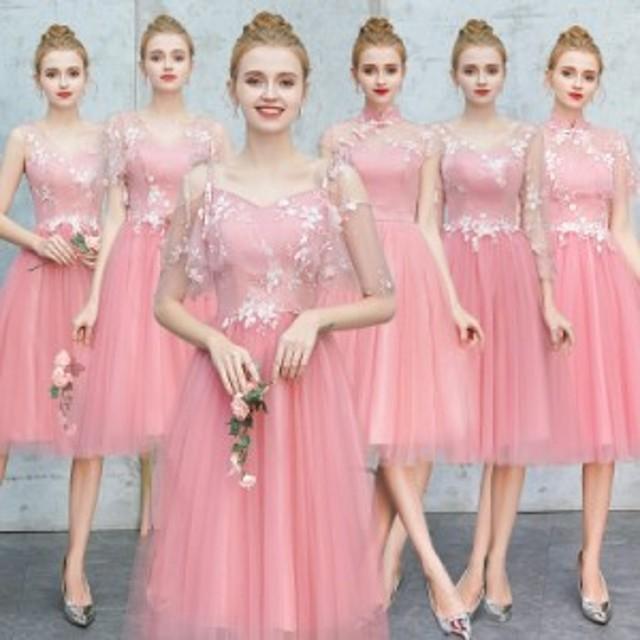 ブライズメイドドレス 花嫁 ドレス 演奏会 結婚式 二次会 パーティードレス 卒業式 お呼ばれワンピースlf570