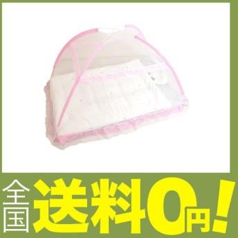 イマージ 蚊帳 ピンク ベッド用かや 広げるだけで被せられる簡単な蚊帳