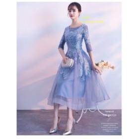 パーティードレス 結婚式 ドレス 成人式 二次会ドレス パーティドレス ドレス フレア 二次会 ミディアム丈ドレス お呼ばれドレス 袖あり