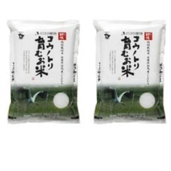 コウノトリ育むお米〔節減対象農薬:当地比7.5割減〕【2kg×2袋】(94-004)