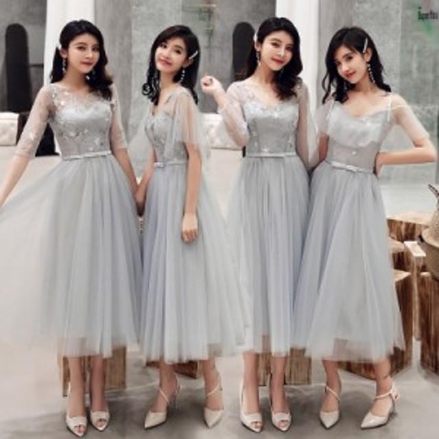 ブライズメイドドレス 花嫁 ドレス 演奏会 結婚式 二次会 パーティードレス 卒業式 お呼ばれワンピースlf580