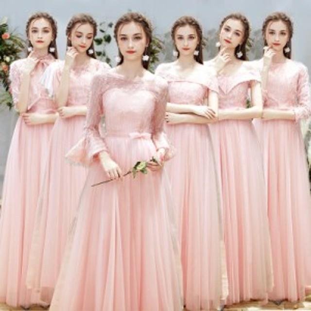 ブライズメイドドレス 花嫁 ドレス 演奏会 結婚式 二次会 パーティードレス 卒業式 お呼ばれワンピースlf561