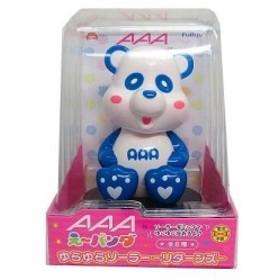 【送料無料】AAA えーパンダ ゆらゆらソーラー リターンズ ブルー 青 [與真司郎] 単品