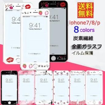iPhone7 / 7 plus iPhone6 iPhone6s / 8 8plus 全面ガラスフィルム 保護フィルム / かわいい漫画シリーズ i強化ガラス液晶保護フィルム 強化ガラスフィルム