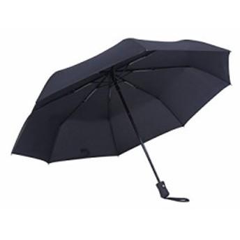 Swity Home 折りたたみ 遮光 折りたたみ傘 折りたたみ傘 軽量 99 %の紫外線防護率 超防水 日傘 晴雨兼用 紫外線傘の強いコンパクトな旅