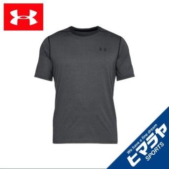 アンダーアーマー スポーツウェア 半袖 メンズ スレッドボーンサイロストライプ トレーニング Tシャツ MEN 1306437 001 UNDER ARMOUR