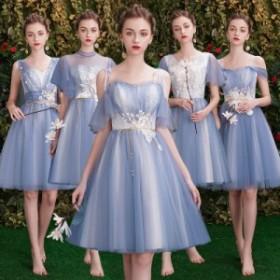 ブライズメイドドレス 花嫁 ドレス 演奏会 結婚式 二次会 パーティードレス 卒業式 お呼ばれワンピースlf576