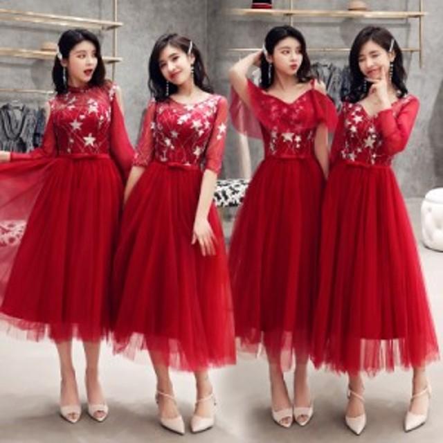 ブライズメイドドレス 花嫁 ドレス 演奏会 結婚式 二次会 パーティードレス 卒業式 お呼ばれワンピースlf579