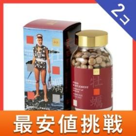 日本クリニック 牡蠣 600粒 2個セット  セット商品は配送料がお得! ≪宅配便での配送≫