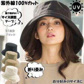 UVカット帽子 紫外線100%カット 1cmに拘りました!小顔効果抜群 送料無料 ブリム UV ハット 58.5-63cm 【麻綿ブリムハット2019】UVカット 帽子 レディース 大きいサイズ 日よ
