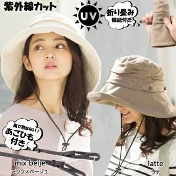 紫外線100%カット 綿麻素材のオシャレな UVハット